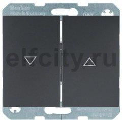 Выключатель управление жалюзи, клавишный, 10 А / 250 В, пластик антрацит