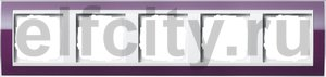 Рамка 5 постов, для горизонтального/вертикального монтажа, темно-фиолетовый-глянец белый