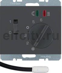 Регулятор температуры помещения пола с замыкающим контактом, с центральной панелью и светодиодом, K.1, цвет: антрацитовый, матовый