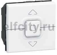 Выключатель управления жалюзи, 2-ва модуля, 10 А / 250 В, белый