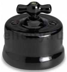 Выключатель поворотный одноклавишный универсальный (вкл/выкл с 1-го 2-х мест) 10 А / 250 В, наружный монтаж, фарфор черный